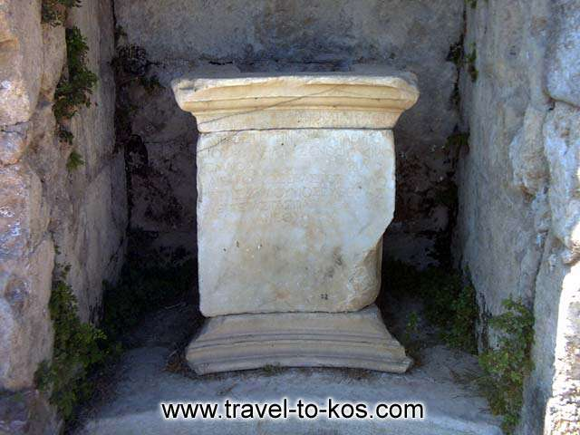 INSCRIPTION - At the archaeological site of Asklepion were found many monumental incriptions.