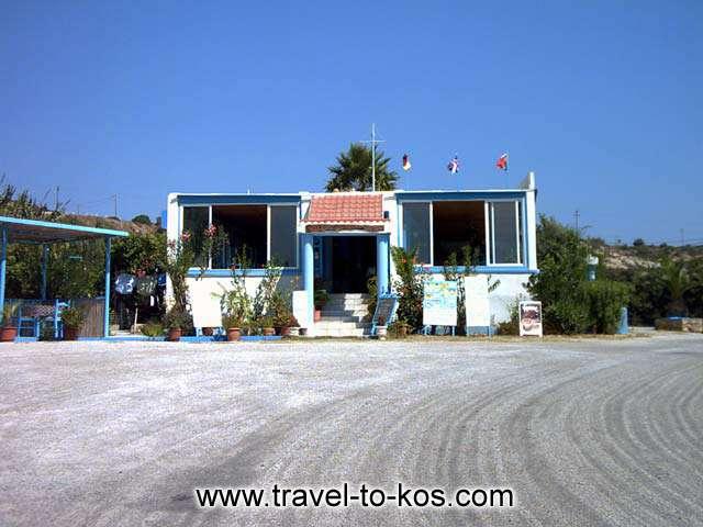 ROAD - The way to the Agios Stefanos beach.
