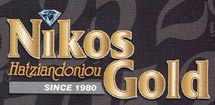 NIKOS GOLD  JEWELLERY IN  33, Kanari str. (Kos Town)