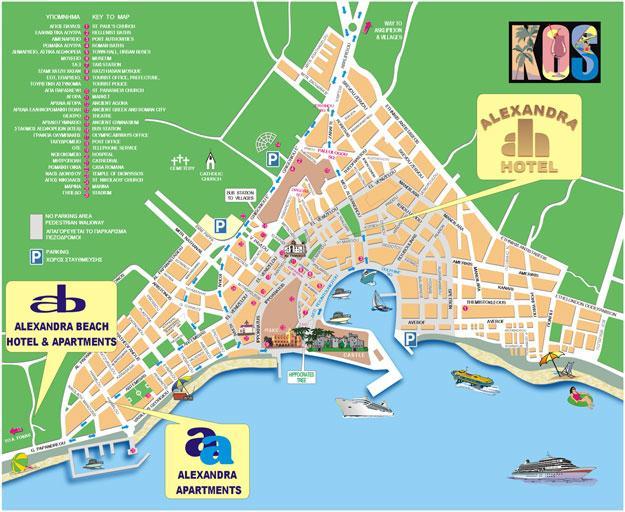 Alexandra hotel 4 Hotels in Kos town Kos Greece