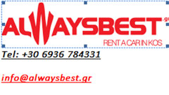 ALWAYS BEST - RENT A CAR IN  MARMARI / KOS TOWN
