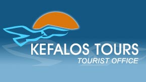 KEFALOS TOURS  TRAVEL AGENCY IN  Kamari Kefalos