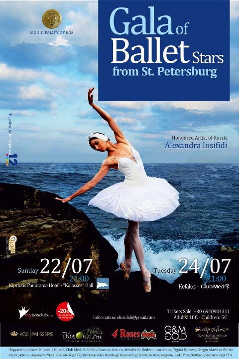 In the framework of Festival  Hippokratia 2012  the Honoured Artist of Russia, with Greek origin, Alexandra Iosifidi performs the  Gala Concert of St. Petersburg Ballet Stars  on the island of Kos. The concert will be held with the support of Ivan Savvidi Philanthropic Foundation on July...